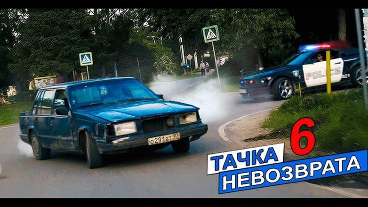Первые УЛИЧНЫЕ ГОНКИ на бабки http://www.yourussian.ru/180725/первые-уличные-гонки-на-бабки/