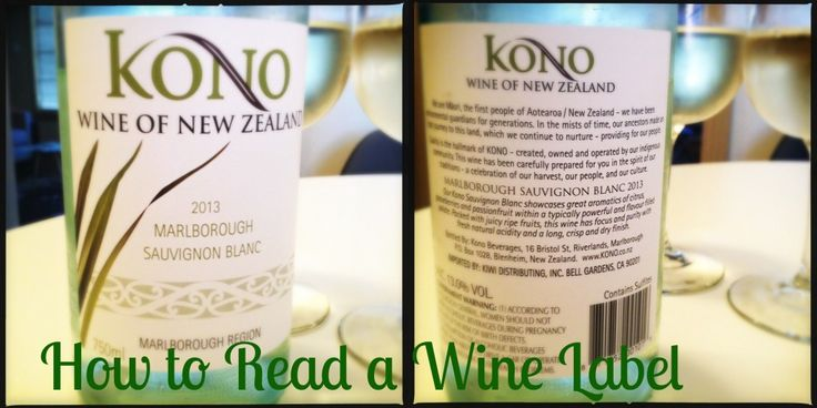 How To: Read a Wine Label. So interesting!