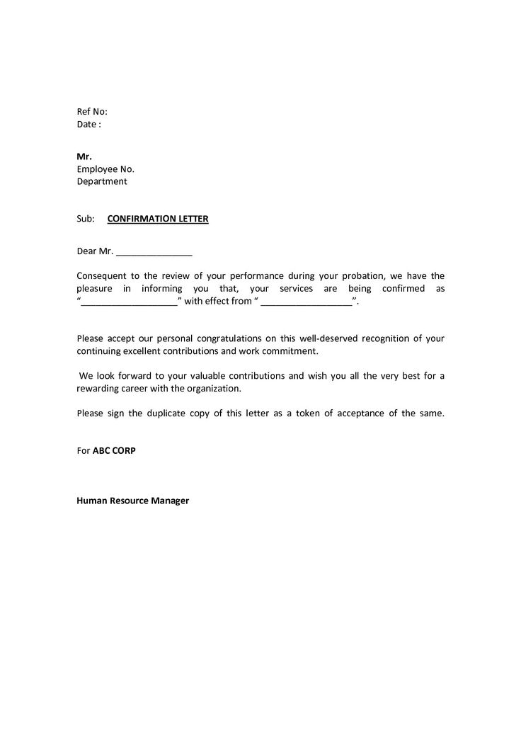 confirmation letter format after probation valid sample