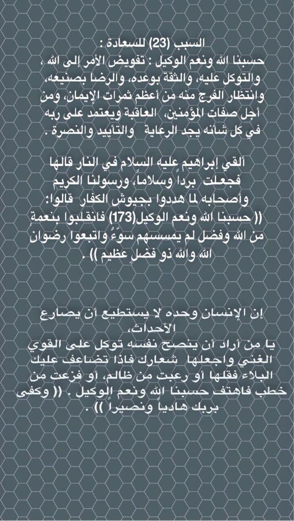 Pin By ام عبد الله المنصورى On Language Language Event Event Ticket