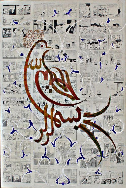 Bismilah Bird - Iranian Artist Mahmood Sabzi