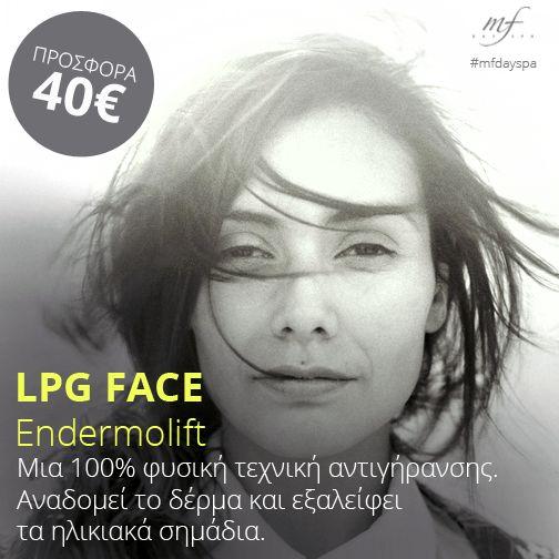 Τελευταία προσφορά Οκτωβρίου: Όχι στις ρυτίδες, ναι στο λαμπερό πρόσωπο!  tinyurl.com/nuhy4fw #wrinkles #lpg #facelpg #prosfores #mfdayspa