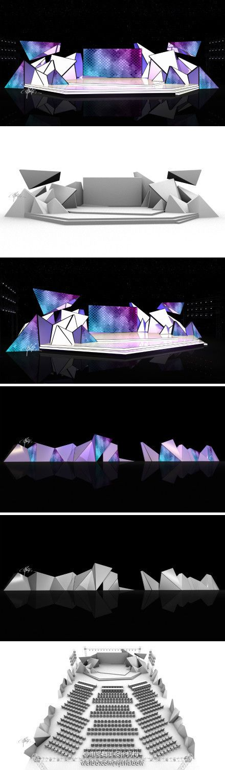 Stunning Stage Design #future #design #inspiration