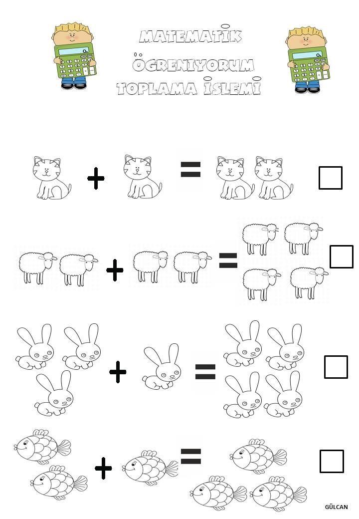 Okul Oncesi Matematik Toplama Islemi Matematik Anaokulu