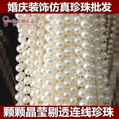 Свадебный реквизит свадьба поставок декоративные поддельные жемчуг шарик провода к югу от мельничные свадьба жемчуг искусственный жемчуг Экстренное