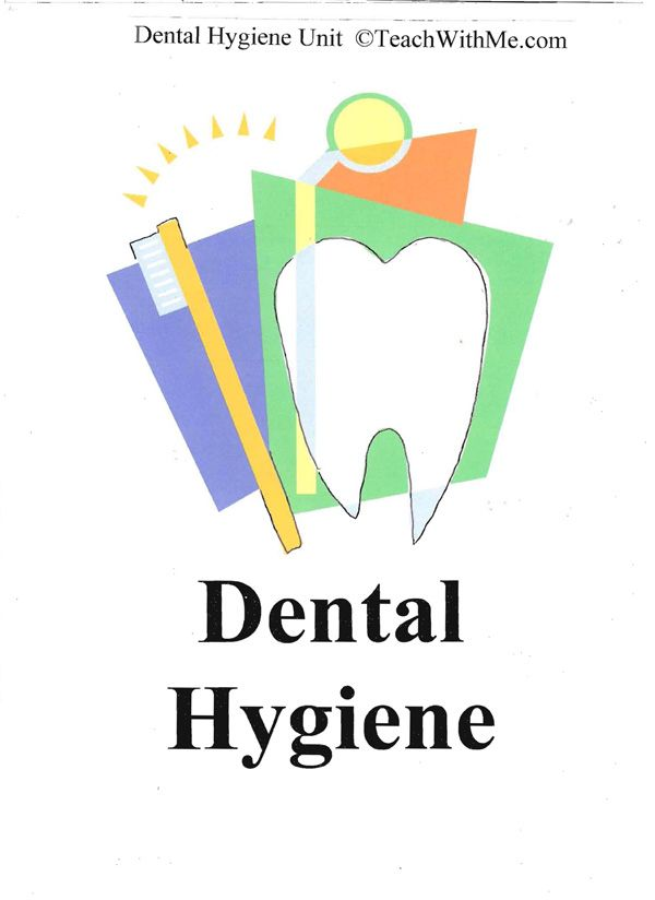 Dental Hygienist set of subjects college calculus 2
