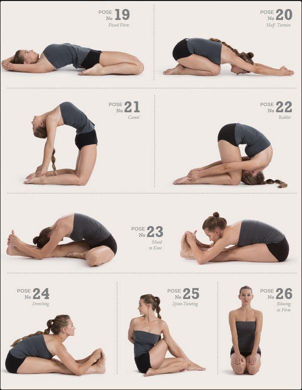 Asanas 4 Bikram Yoga Poses Yoga Poses Yoga Fitness