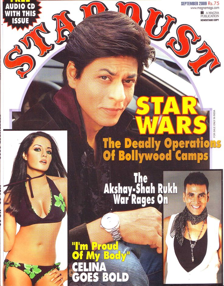 Celina Jaitly on the cover of Stardust magazine in a bikini .. Sexy !!   #Celina #CelinaJaitly #Indian #Actor  #Bollywood #MsUniverse #MsIndia #BeautyQueen #Beautiful #hot
