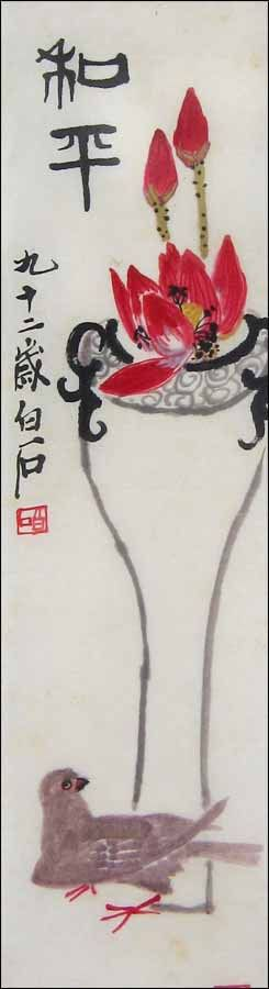 Orient HAND PAINT Painting Peaceful PIGEON IN RED LOTUS - QI BAISHI - Modern COPY wba106