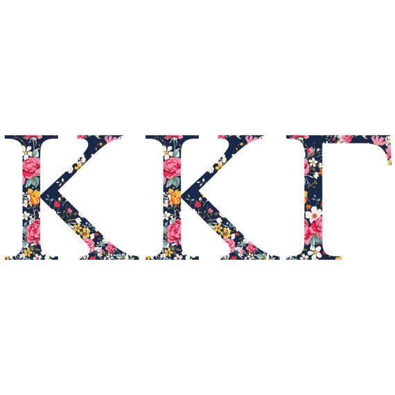 Kappa Kappa Gamma Standard Greek Font Floral Print Letter