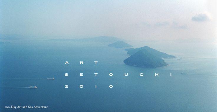 Setouchi ArtFest 2015 Kenya Hara