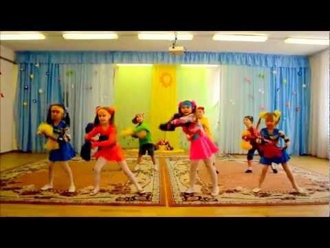 """Музыкально-ритмическая композиция """"Така-таката"""" - YouTube"""