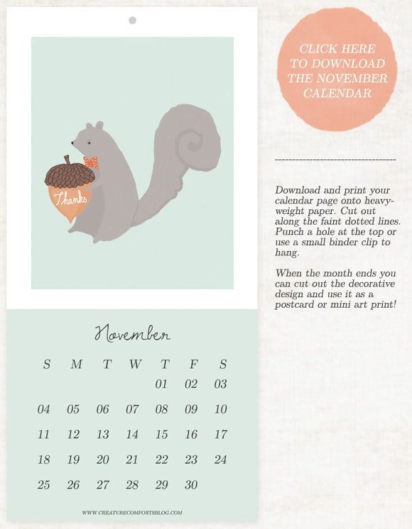 small 12 month calendar print out