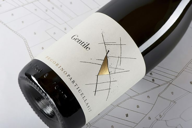 Particella 417 - Gentile Vini (vin) | Design : Marco D'Aroma / Concept Store, Pescara, Italie (juillet 2016)