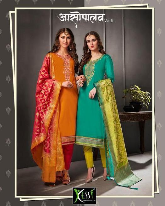 e71d77b857 asopalav vol 6 by kessi fabrics salwar suits with banaras dupatta  wholesalers in surat - Krishna Creation