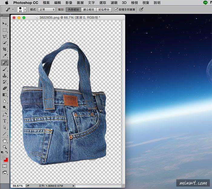 梅問題-《Free Background Removal》免費去背平台,去背就是這麼簡單