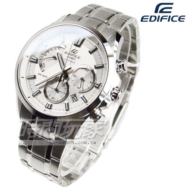 СООРУЖЕНИЕ EFB-550D-7A ограничение скорости минималистский стиль три-штырьковый смотреть водонепроницаемые часы моды три белый EFB-550D-7AVUDR CASIO Casio | время плеер часы магазин - Yahoo Кимо Супер Mall