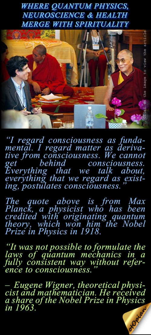 603 best science nonduality images on pinterest cosmos the where quantum physics neuroscience health merge with spirituality publicscrutiny Choice Image