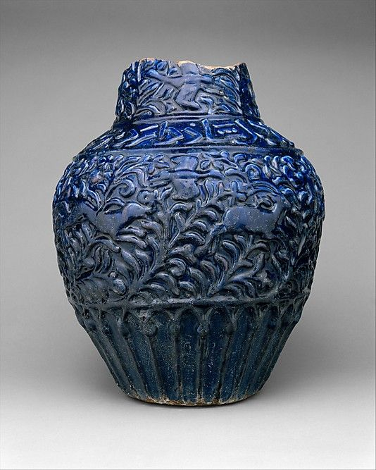 Large Jar Object Name: Jar Date: dated A.H. 681/A.D. 1282–83 Geography: Iran Medium: Stonepaste; monochrome glazed, modeled