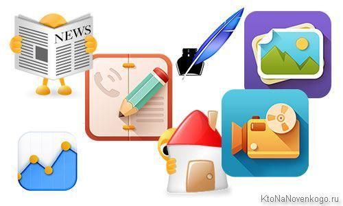 Иконки, значки, фоны, картинки и логотипы для сайта (онлайн-сервисы IconFinder, Freepik, PSDGraphics и другие)   KtoNaNovenkogo.ru - создани...