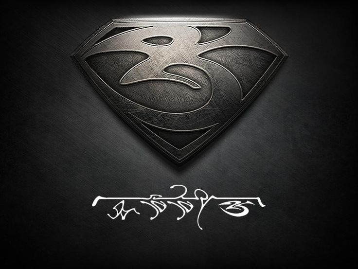 I am Jesus-Nu (Jesus of the house of NU). Join your own Kryptonian House with the #ManOfSteel glyph creator http://glyphcreator.manofsteel.com/