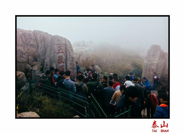 Tourist With Camera: Tai Shan (泰山)