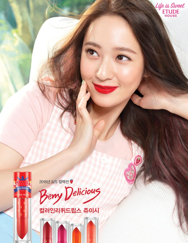 Etude House 2016 S/S Collection, Berry delicious