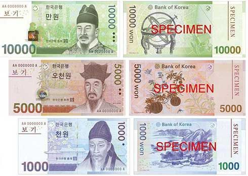 South Korean Won. Check out our language courses here: http://www.cactuslanguage.com/en/languages/korean.php