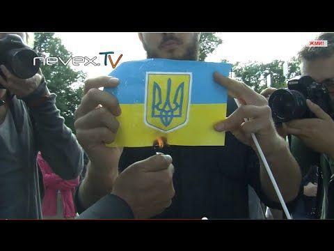 День Независимости Украины в Петербурге - ЭПИК