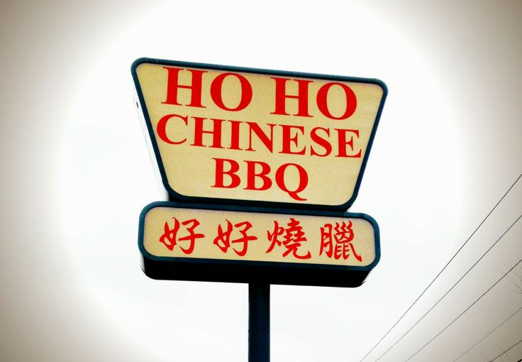 Best Chinese food in Austin.