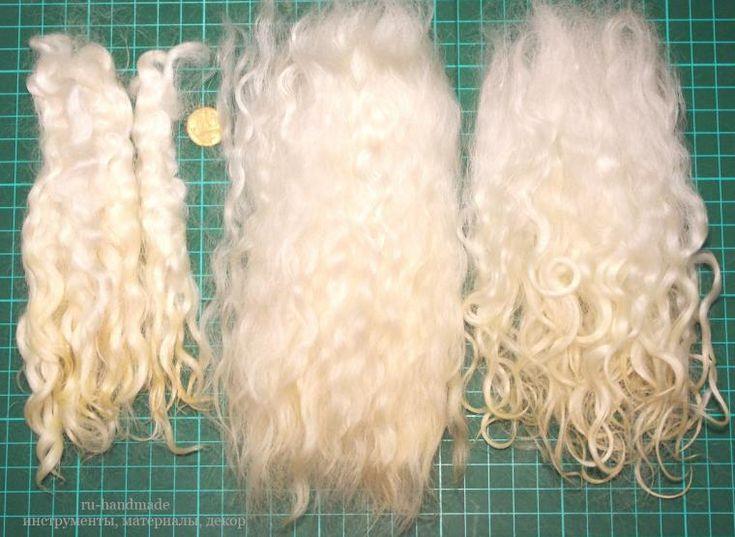 Небольшое эссе на тему обработки овечьих кудрей/локонов, как они становятся волосами кукол. 1. Немытое руно, флис, сырая шерсть — в немытом флисе трудно рассмотреть количество мусора и цвет кудрей — будет руно белым или есть желтые кончики и пятна. Можно ориентироваться по породе овец и качеству поставки проверенного производителя, возможны поставки под заказ, предварительно прочитайте мастер-класс.