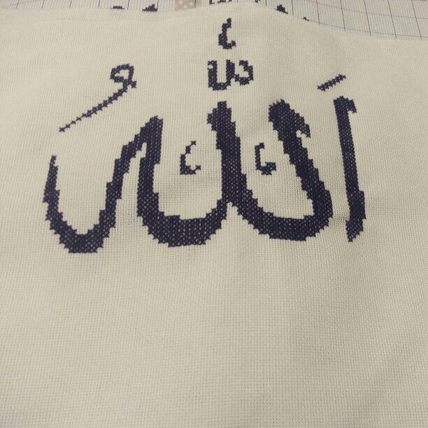 Allah lafzi