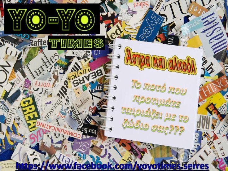 Yo yo times τρελοσταρακια 2014 15  Σε καθε επιλογή εμείς είμαστε μαζί σας...ροκ, hard rock, swag,minimal, navy,old school...Κ.λ.π. Καθε είδος καθε σχέδιο...δική σας επιλογή!!!!  Yo-Yo times Γ.Παπανδρέου 16 Σερρες https://www.facebook.com/yoyotimes