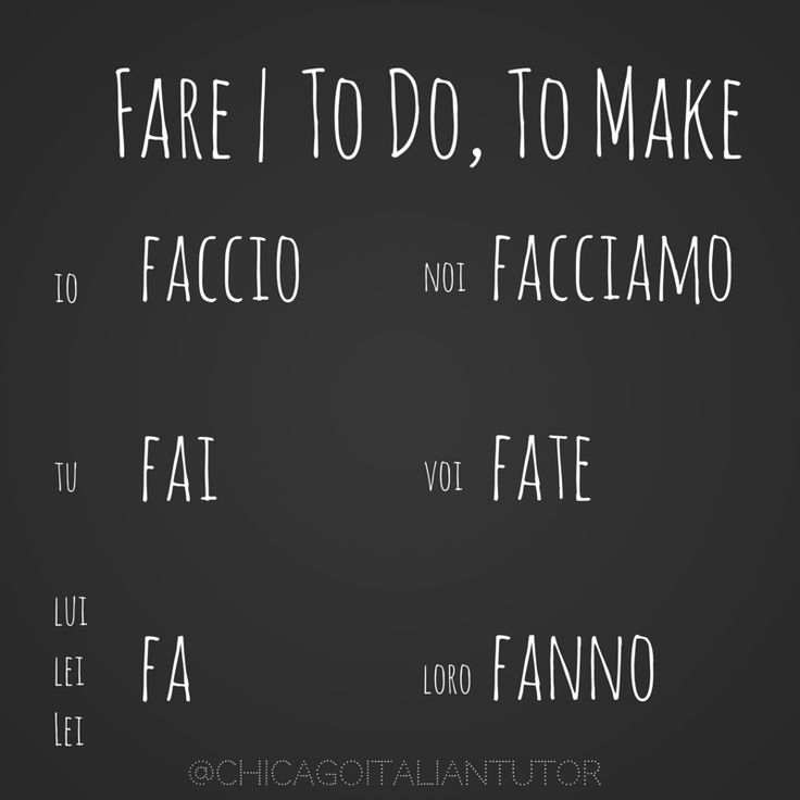 fare | to do, to make ‪
