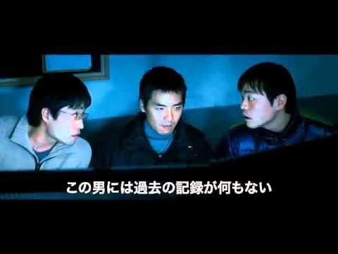 韓国映画『アジョシ』日本版予告編