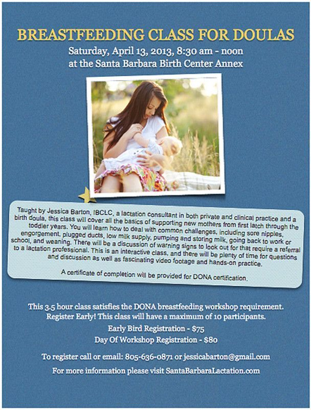 Santa Barbara, CA Taught by Jessica Barton, IBCLC, a lactation