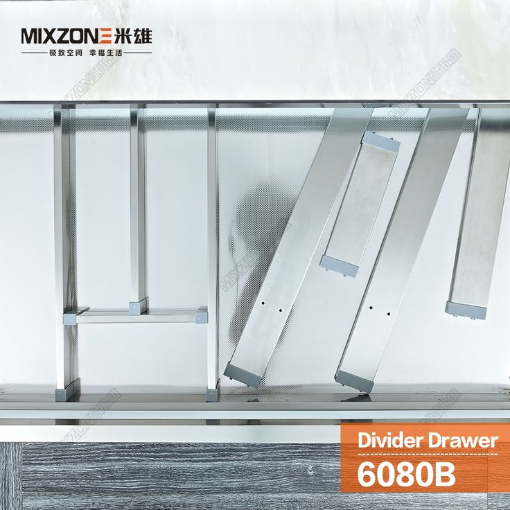 Stainless Steel Drawer Dividers