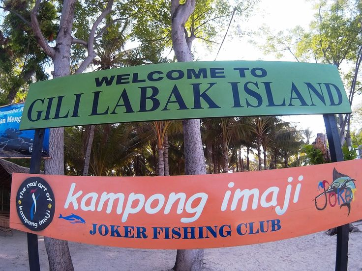 Pulau Gili Labak (re:Gili Lab-bek). Sumenep. Madura, East Java - Indonesia
