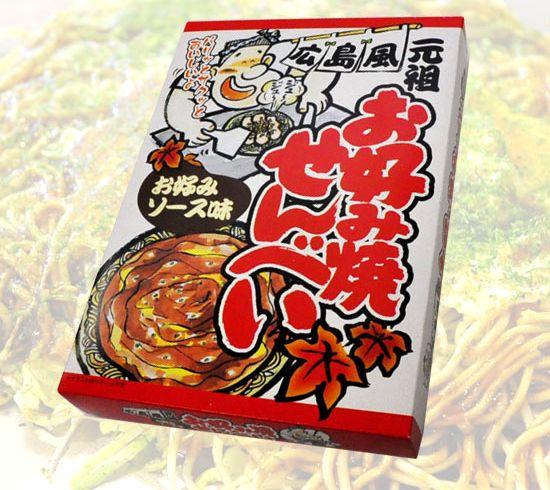 Hiroshima-style Okonomiyaki Senbei-1 http://www.jnize.com/en/article/100000149/