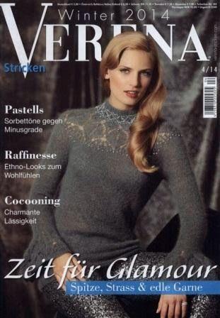 Журналы по вязанию и рукоделию: Burda. Verena №4 2014 Winter