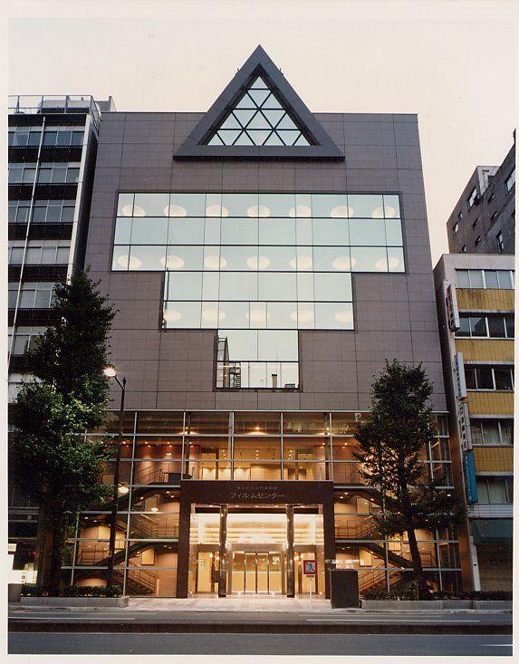 NFCの紹介 | 東京国立近代美術館フィルムセンター