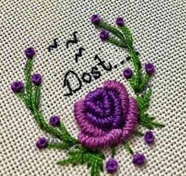 how to do brazilian embroidery stitches #Brazilianembroidery