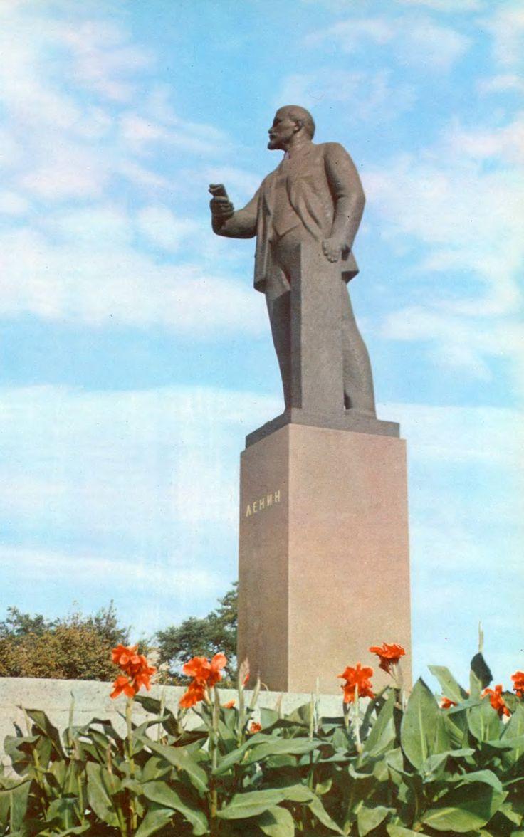 Симферополь. Памятник Ленину.