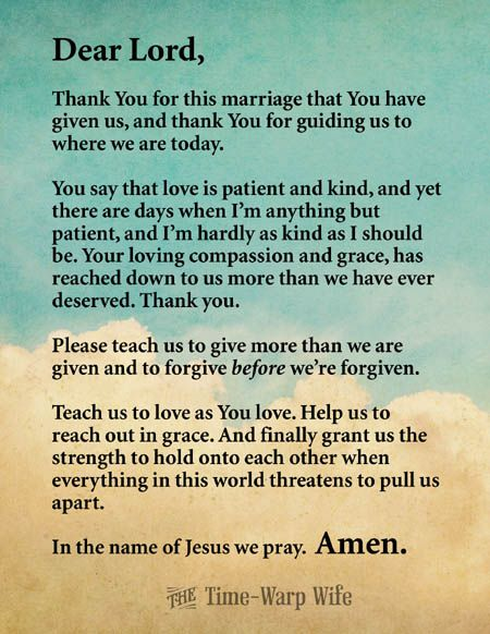 This prayer is meaningful for both my husband and myself answered celebrate our 5th wedding anniversary on July 11th