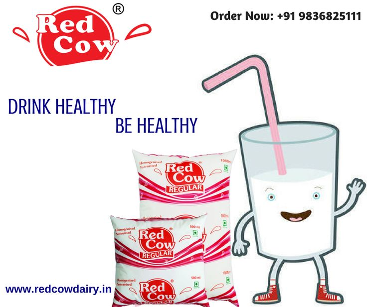 Drink a glass of milk daily and stay healthy & strong