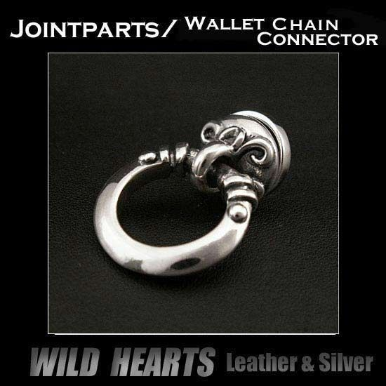 Wallet Chain Connector Jointparts Sterling Silver Door Knocker Jointparts   WILD HEARTS Leather&Silver (ID jp0898)   http://item.rakuten.co.jp/auc-wildhearts/jp0898/