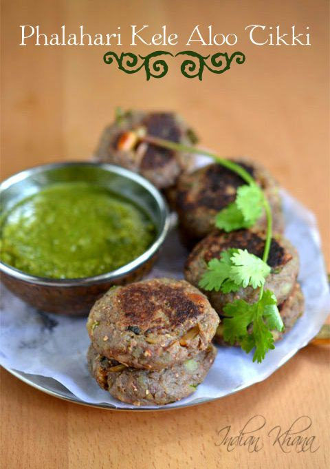 Kaccha Kela Aloo Tikki  ~ Plantain Potato Cutlet   Easy Navratri Fasting (Vrat/Upwas) snack recipe