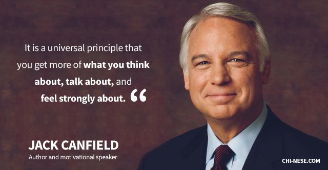Jack Canfield on Law of Attraction and Money (Inspirational words) #lawofattraction #thesecret
