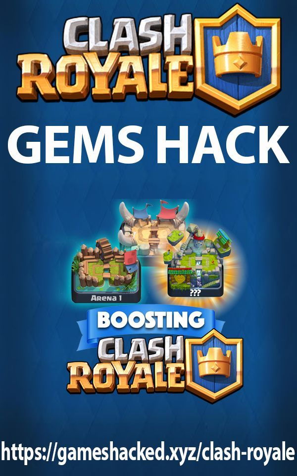 Clash Royale Gem Generator No Verification
