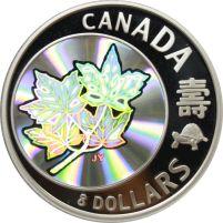 2007 Canadian Maple Leaf #hologram coin.